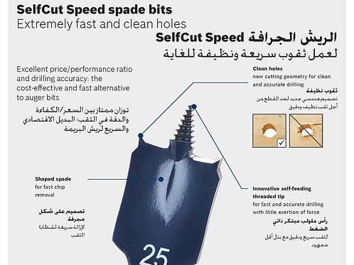Wood Flat Drill Bits