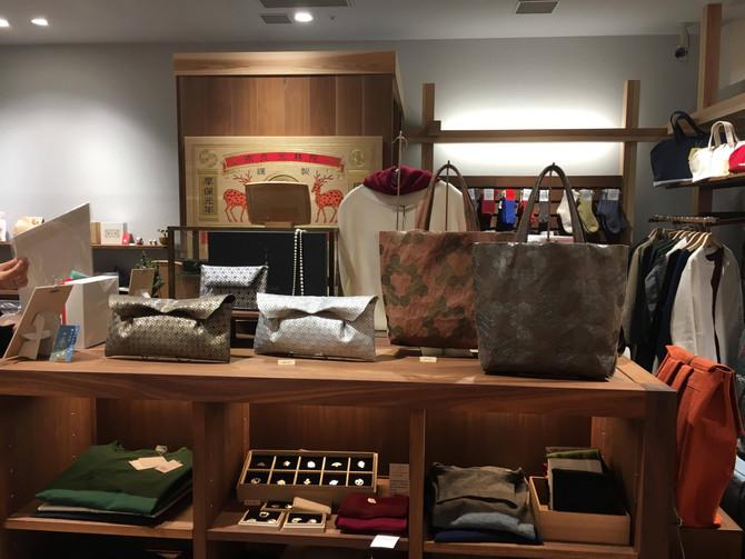 中川政七商店GINZA SIX店にて販売を開始いたしました