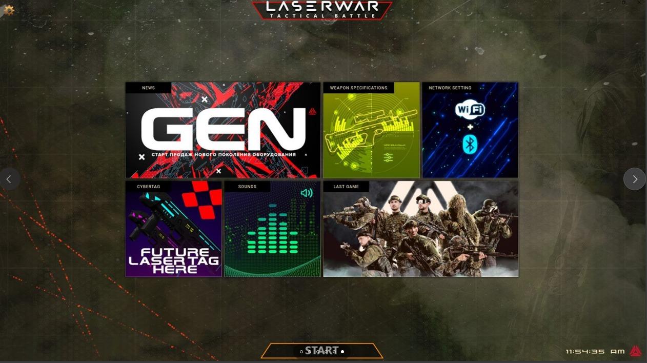 software lasertag lasergame (3).jpg