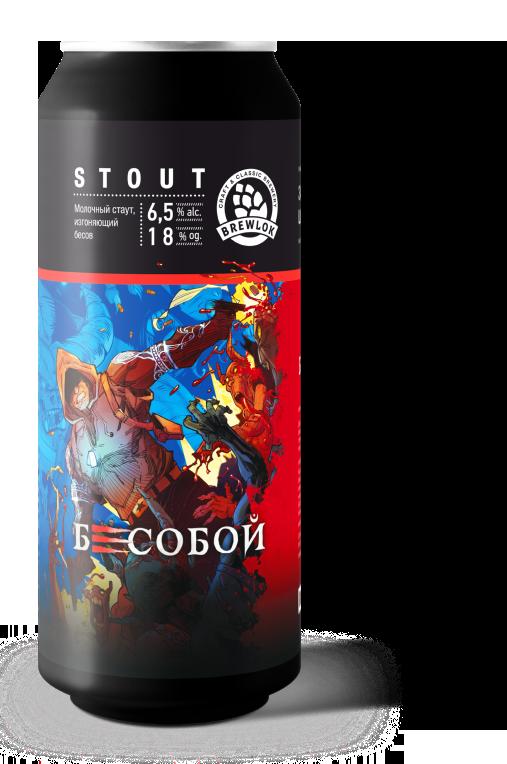 Пиво Бесобой.png