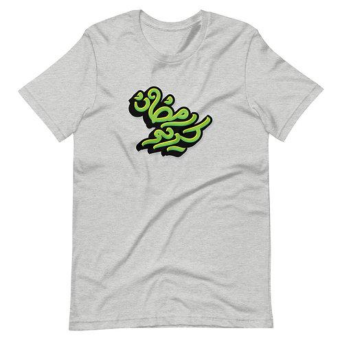 Short-Sleeve Unisex T-Shirt Ramadhan Kareem 2021