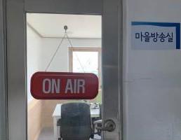 방송실.jpg