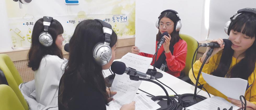1월9일_청소년팀 방송녹음.jpg