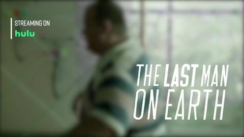 Hulu Promo