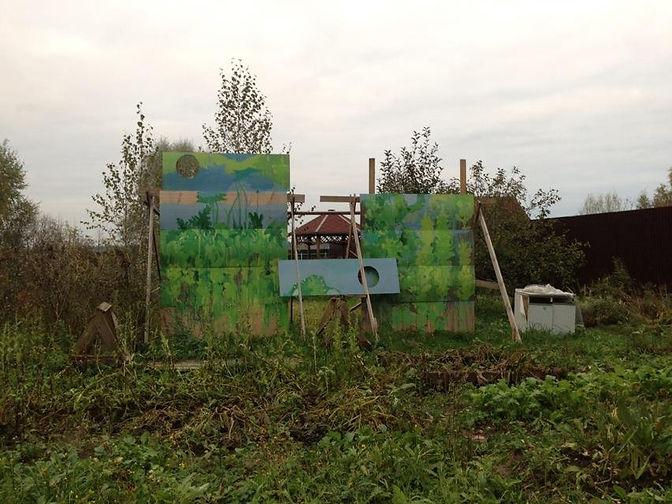 Installation in a garden