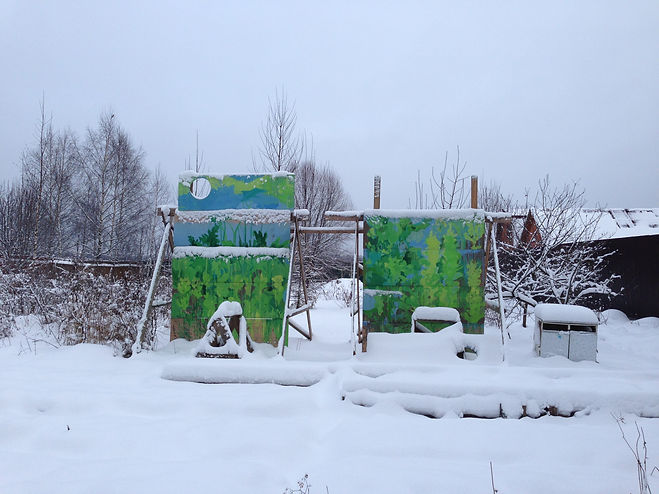 Garden painting Shura Skaya