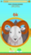 Free Litecoin Spinner Mobile App Screanshot (LTC)