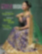 ami-sheth-bibi-magazine-cover