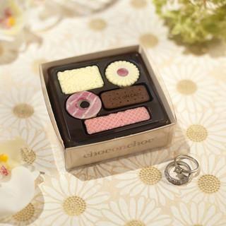 mini_biscuit.jpg