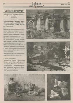 Галерея Ходынка