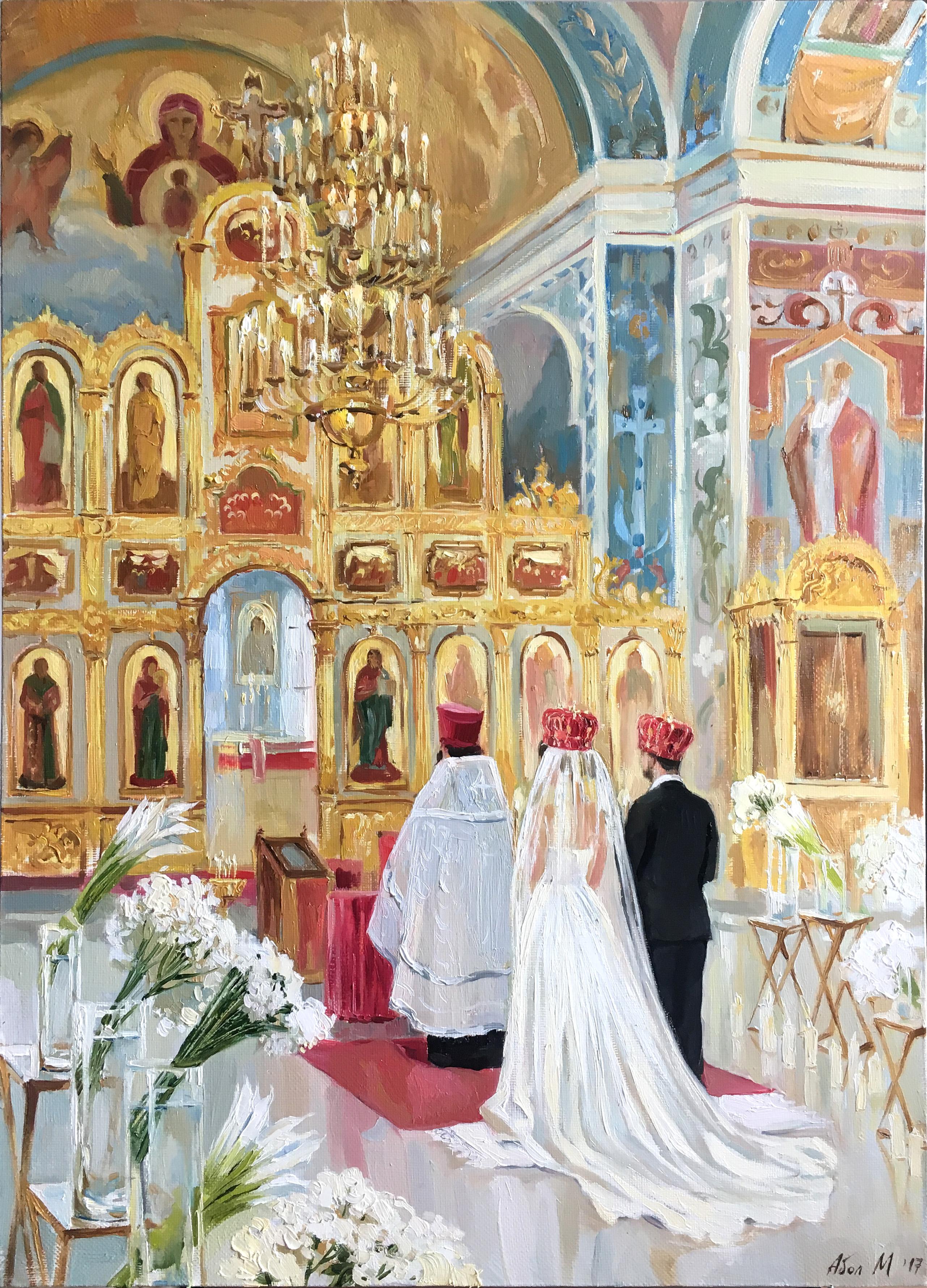 "Картина ""Венчание"""