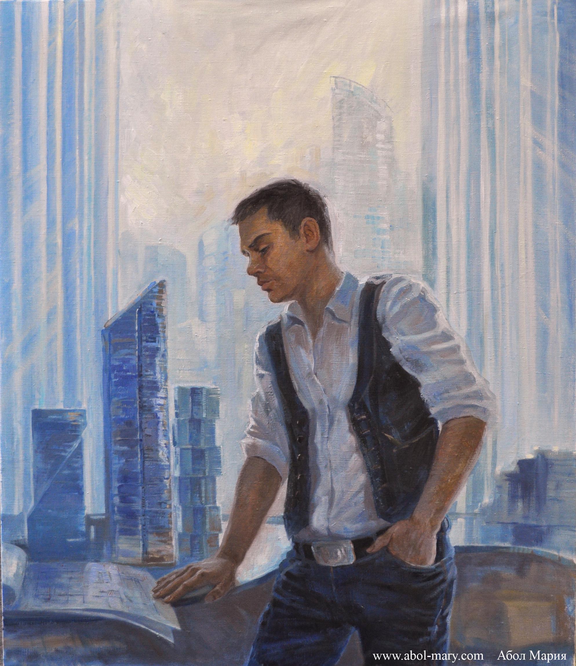 Портрет архитектора