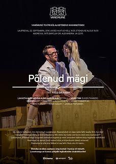 Polenud_magi_A2_ameerika2.jpg