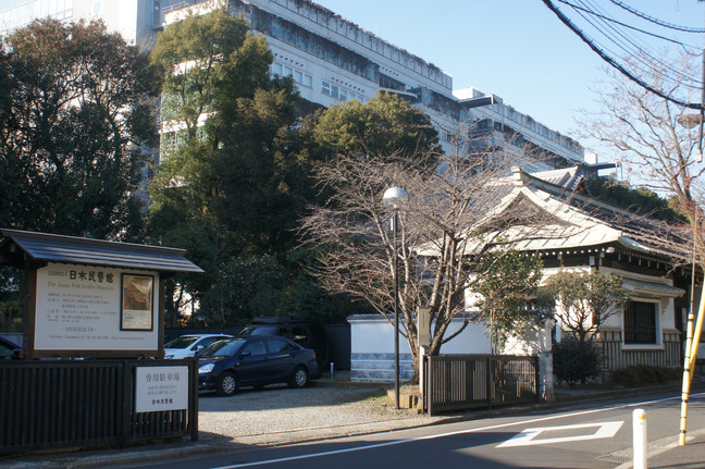 """It takes about two minutes by train from Shibuya! Rediscovery Japan in""""Komaba Todai mae"""""""
