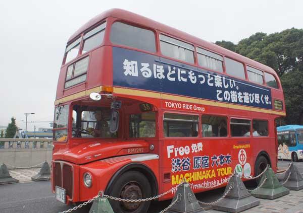 "A dreamy happy moment for free! ""Shibuya, Harajuku,Roppongi,Mahinaka tour"""