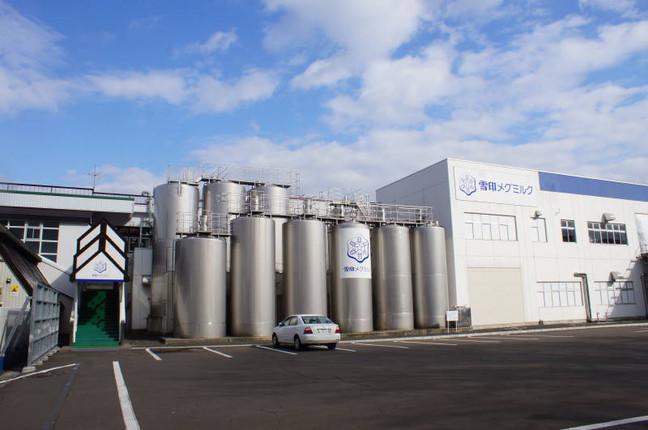Sapporo Half-day trip, Milk and Moo~Yukijirushi Megmilk factory~