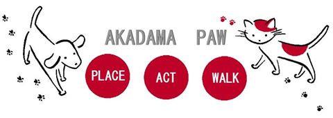 Akadama paw、はじめます。