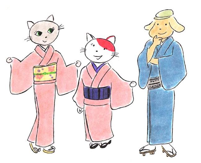 ニャパンが着物のいろはをレクチャーします