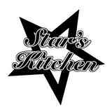 スターズキッチン