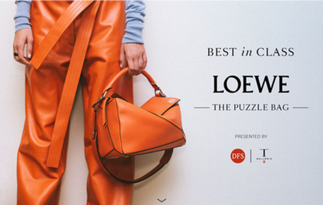 The Making of Loewe's Iconic Puzzle Bag