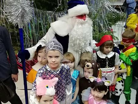 """Благодарность коллективу ДК """"Современник"""" за новогодний праздник"""