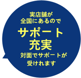 Group (4).png