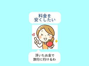 おすすめm1.jpg