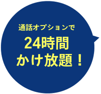 Group (1) (1).png