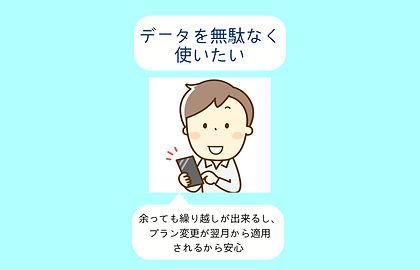おすすめm2.jpg
