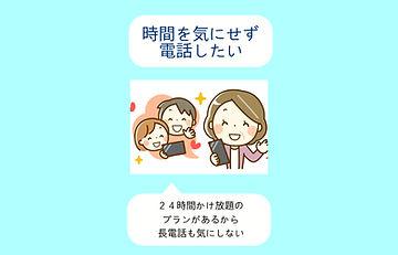 おすすめm3.jpg