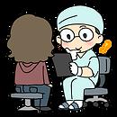 義歯についての問診