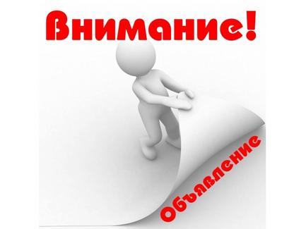 Поздравляем с назначением в комиссию Бориса Михайловича Цветаева!