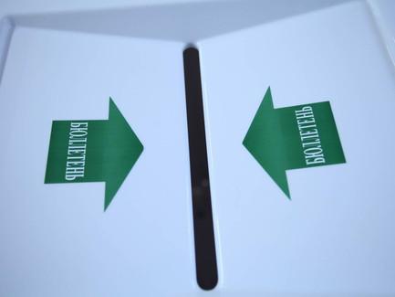 Список политических партий, для участия в выборах без сбора подписей