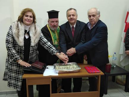 ΚΟΙΝΗ ΠΙΤΑ Ελληνοαμερικανικού Συνδέσμου και κόμματος ΔΑΝΕΙΟΛΗΠΤΩΝ -Ταυτότητα.