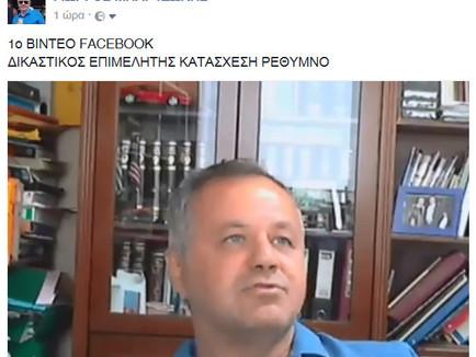 https://www.facebook.com/bartzoki