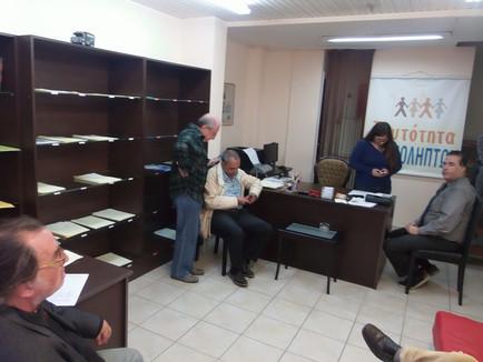 Βόλος: Προσωρινή διαγραφή χρέους 100.000€ σε τράπεζες δημοτικής υπαλλήλου