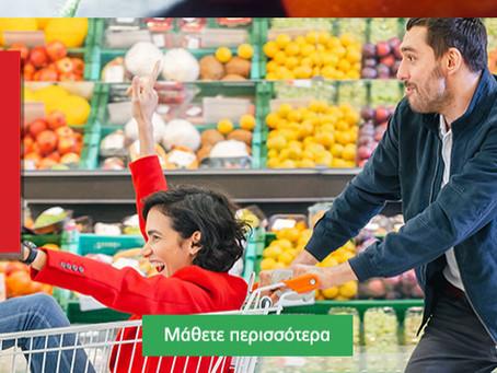 """ΡΑΤΣΙΣΜΟΣ έναντι της περιφερειακής διευθύντριας του Souper market """"Μy market"""", ΥΠΟΨΗΦΙΑ ΕΥΡΩΒΟΥΛΕΤΗ"""