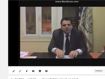 3ο ΒΙΝΤΕΟ ο ΦΟΒΟΣ του ΠΑΝΑΓΟΠΟΥΛΟΥ 23 10 2017 https://www.youtube.com/watch?v=c7USGb9RP4U&featur