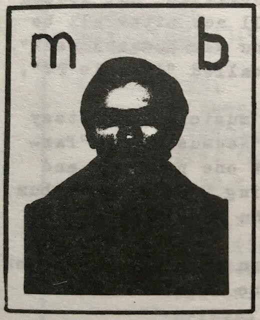 M.B.jpg
