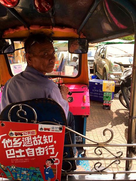 Thailandia Bangkok tuk tuk ride