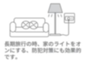 Plug-use-case-2.png