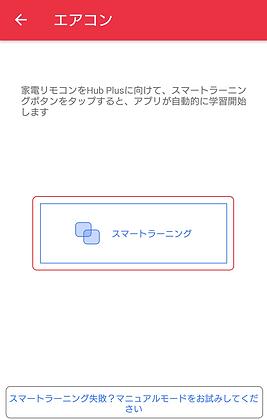Screenshot_20180925-155610.png