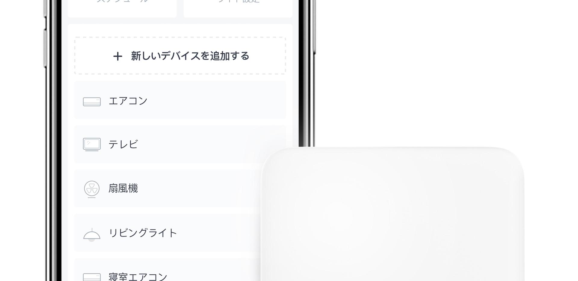 Mini-main-JP.jpg