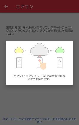 Screenshot_20180926-162610.png