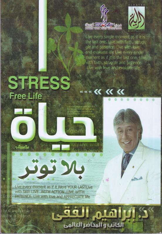 Vie dans stresse