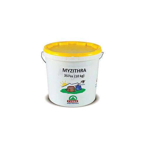 Myzithra (gjiza) 10 kg