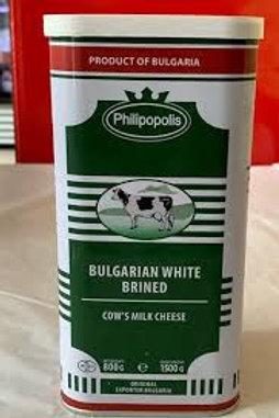 Bulgarian Philipopolis Cow Cheese 800 gr