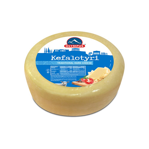 Kefalotyri traditional hard cheese 3 lb