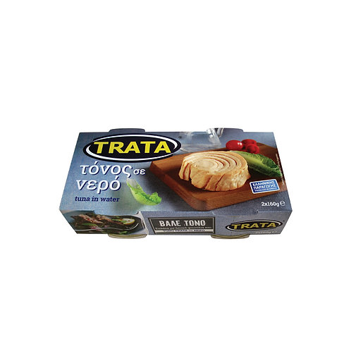 Trata tuna packed in water 2 pack 320g