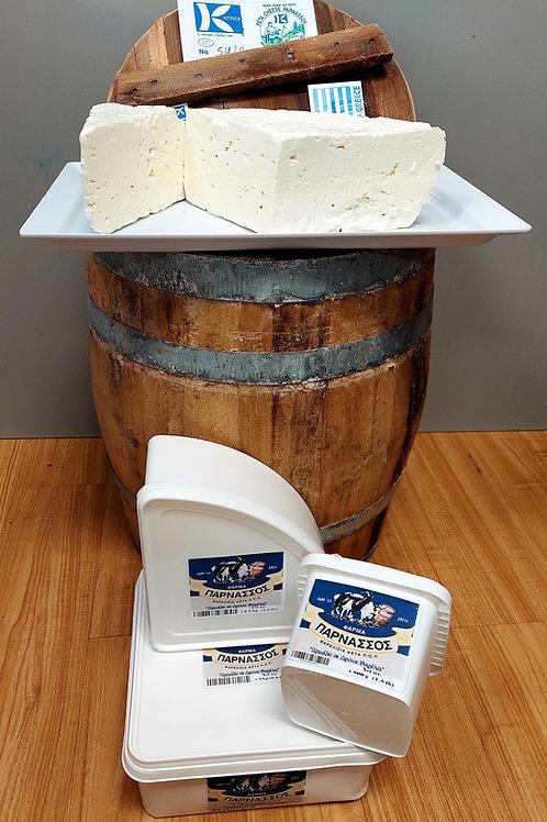 Parnassoy barel feta cheese 800g, 2.5kg, 4kg